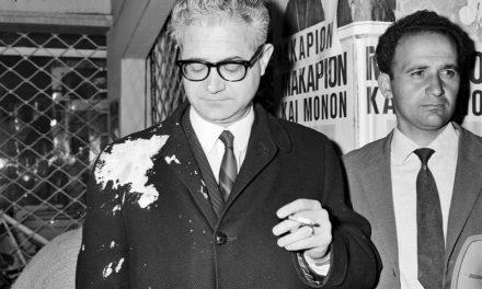 Γιαούρτια και εκλογές στην Κύπρο του 1968