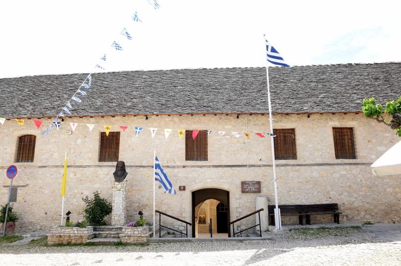 Η πρώτη Ελληνική Σχολή Ομόδους