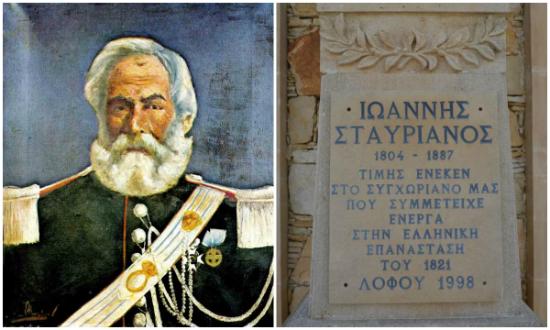 Ιωάννης Σταυριανός – Ο Κύπριος που είδε τον δολοφόνο του Καραϊσκάκη