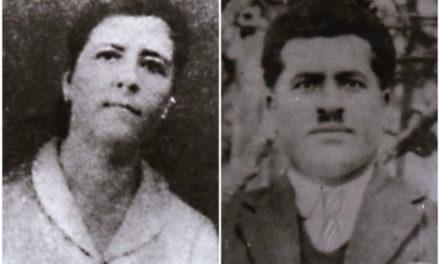 Λουκία Λαουτάρη – Παναγιώτης Ζαχαρία. Η στυγνή δολοφονία τους στο χωριό Αυγόρου από τους Βρετανούς