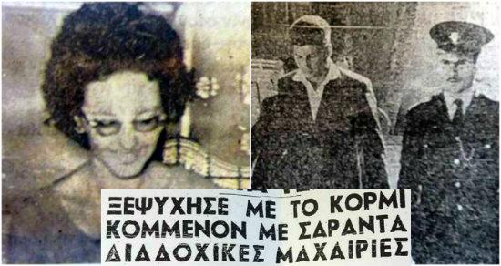 «Τη σκότωσα, γιατί την αγαπούσα». Το ειδεχθές έγκλημα πάθους στο κέντρο της Λευκωσίας