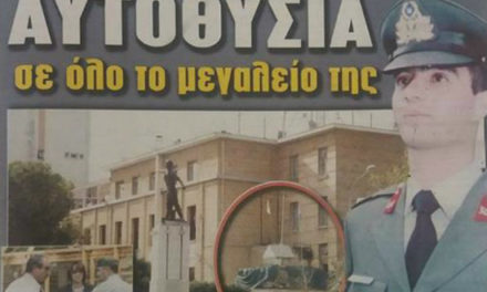 Ο ηρωικός θάνατος του Υπολοχαγού Χαράλαμπου Χαραλάμπους που κάλυψε χειροβομβίδα με το σώμα του