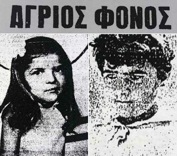 Ο 14χρονος δολοφόνος του Παρισσινού