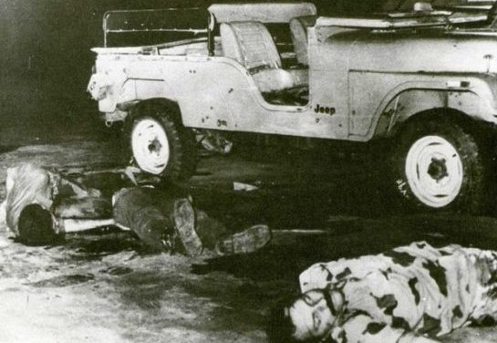 Λευκωσία 1978: Το πολύνεκρο τρομοκρατικό χτύπημα στο Χίλτον – ΦΩΤΟ&ΒΙΝΤΕΟ