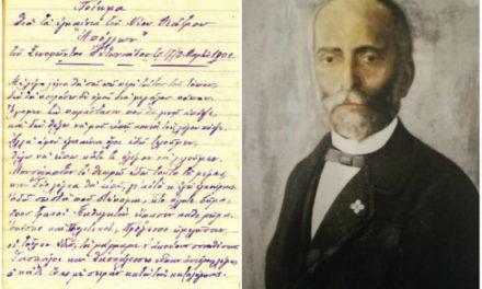 Χριστόδουλος Κουππάς– O Σκαλιώτης δημοσιογράφος που σατίριζε τα πάντα στον «Χωρκάτη»