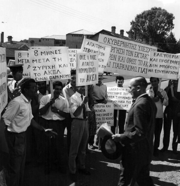 «Το τρομοκρατικό ΑΚΕΛ». Η μέρα που ο Χάρτινγκ έστειλε στις φυλακές 135 κομμουνιστές και κήρυξε παράνομο το κόμμα
