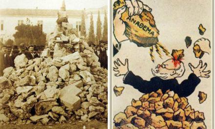 «Ο φονεύων βενιζελικόν δεν φονεύει άνθρωπον» – Το Ανάθεμα κατά του «Σατανά» Βενιζέλου και οι 280 λίθοι
