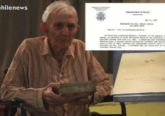 Το άγνωστο δώρο του JFK στον Μακάριο (βίντεο)