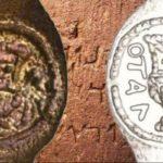 Βρέθηκε το δαχτυλίδι του Πόντιου Πιλάτου