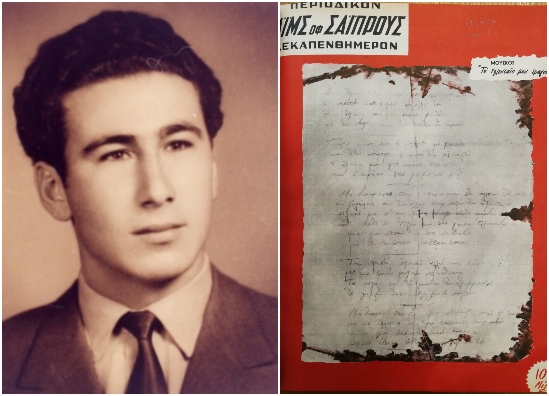 «Το ματωμένο σημείωμα του Μούσκου» – Η Βέμπο, ο Χαράλαμπος Μούσκος και η δραματική κηδεία με τα δακρυγόνα και τις βόμβες