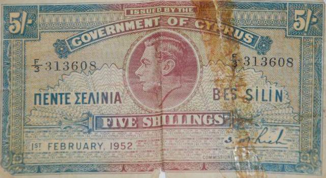 Τα κυπριακά χαρτονομίσματα της σκλαβιάς