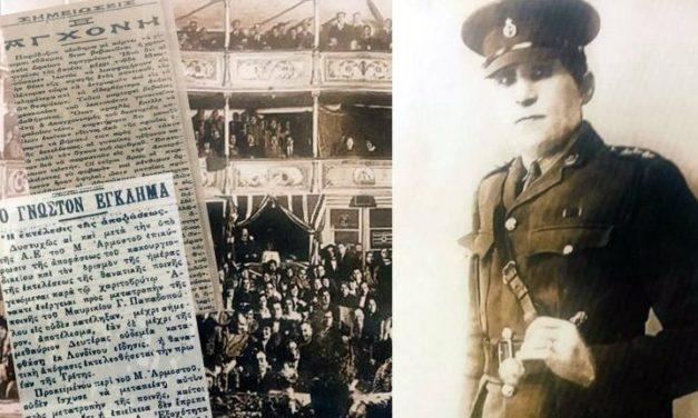 Ο πατροκτόνος της Λευκωσίας που δηλητηρίασε τον πατέρα του επειδή επηρεάστηκε από τις ταινίες του σινεμά