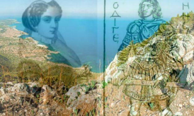 Το ερωτικό παιχνίδι του Διγενή και της Ρήγαινας που ονόμασε τα χωριά του Ακάμα