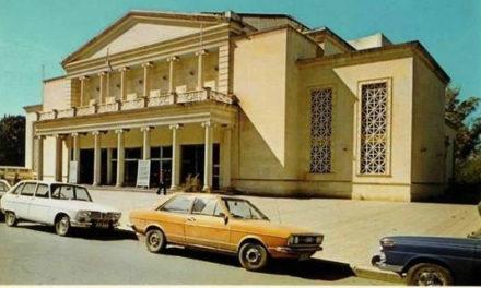 Δημοτικό Θέατρο Λευκωσίας 1957 – Έκανε δέκα χρόνια να κτιστεί γιατί «είχαν τελειώσει» τα λεφτά