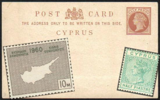 Το πρώτο κυπριακό ταχυδρομείο