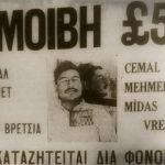 «Εν να πιάεις το Μίτα» – Η ιστορία του Παφίτη εγκληματία πίσω από τη γνωστή φράση