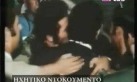 Η πραξικοπηματική κυβέρνηση Σαμψών δίνει την πρώτη δημοσιογραφική διάσκεψη – Bίντεο
