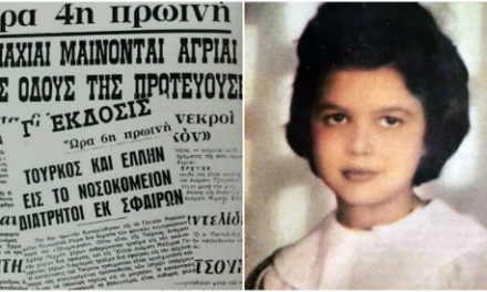 «Μαμά μου θα πεθάνουμε και οι δύο;». Η δολοφονία μιας 12χρονης κατά τις διακοινοτικές ταραχές
