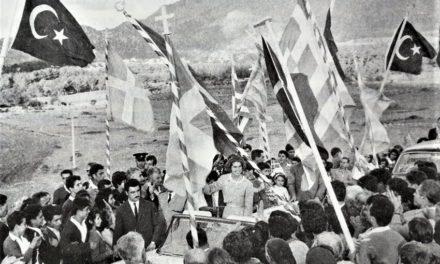 Η παραμυθένια επίσκεψη της πριγκίπισσας Ειρήνης στην Κύπρο