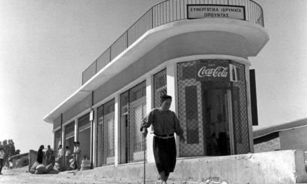 Η ιστορία του Συνεργατισμού που μετέτρεψε τον αγρότη από «δούλο» σε παραγωγικό μέλος της κοινωνίας