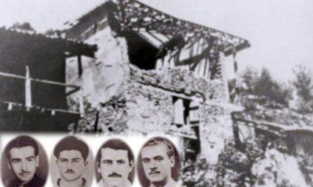 Το ολοκαύτωμα στο Κούρδαλι