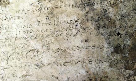 Βρέθηκε πήλινη πλάκα με 13 στίχους από την ραψωδία ξ της Οδύσσειας