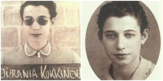 Ουρανία Κοκκίνου, η πρώτη γυναίκα Θεολόγος στην Κύπρο