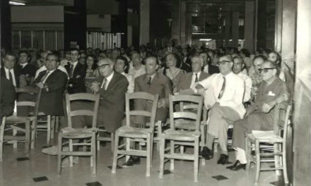 «O Κύπριος Έμπορος είναι ευφυής ικανός και τίμιος». 31 Μαΐου 1960: H ομιλία ενός τραπεζίτη για την οικονομία της Κύπρου