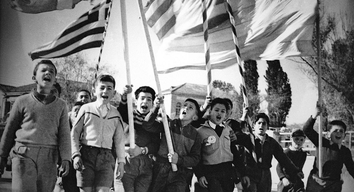 Quiz Κυπριακής Ιστορίας: Πόσο καλά ξέρεις τον αγώνα της ΕΟΚΑ;