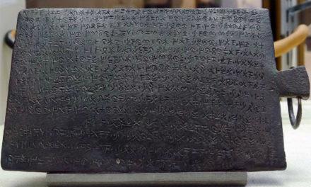 Το αρχαιότερο ιατρικό συμβόλαιο βρέθηκε στο Δάλι