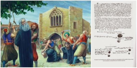 Η πρώτη κυπριακή διακήρυξη υπέρ της Ένωσης το 1821