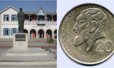 Ζήνων ο Κιτιεύς: ο Κύπριος φιλόσοφος που ίδρυσε τον στωικισμό