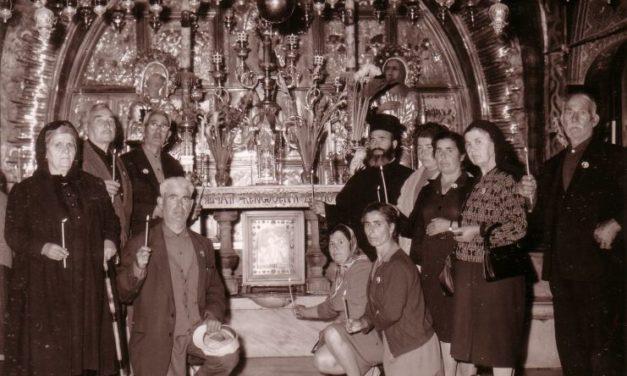 Η ιστορία των Κύπριων Χατζήδων και η άγρια δολοφονία του Κύπριου ιερομόναχου στους Άγιους Τόπους