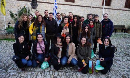 Ξεναγήσεις στην Ιστορία και στην Παράδοση: Όμοδος