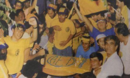 Σπάνιο βίντεο και φωτογραφίες από την κυπελλούχο ΑΕΛ το 1989
