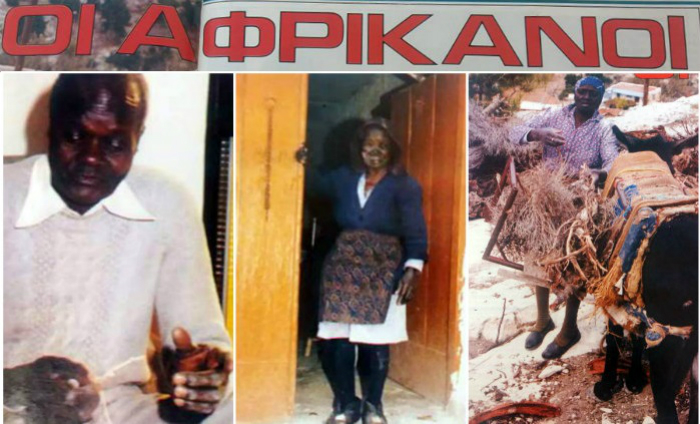 Οι Αφρικανοί της Κύπρου που αγάπησαν τον νησί – Ο «Γιωσήφης ο Μαύρος» που πέθανε στα 138 και ως τα 100 είχε ερωμένη