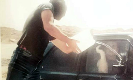 Ο «Δράκος της Μακεδονίτισσας» που χτυπούσε τα μεσάνυχτα και προσπάθησε να κάψει ένα ζευγάρι
