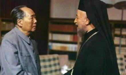 Η θρυλική επίσκεψη του Μακάριου στην Κίνα και η χειραψία με τον Μάο που εξόργισε ΗΠΑ και ΕΣΣΔ
