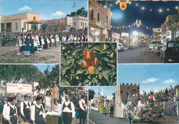 Οι έγχρωμες καρτ-ποστάλ του «Mr Kodak», Ανδρέα Σωτηρίου,  που έγραψαν ιστορία στην Αμμόχωστο